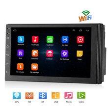 Rettangolo di 8802 Universale 2 din Auto Lettore Multimediale 7 pollici Dell'automobile Dello Schermo di Tocco MP5 Player Android 7.1 Bluetooth 4.0 GPS wifi FM
