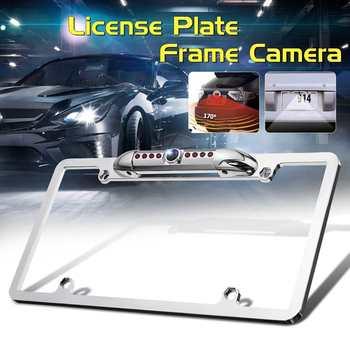 """מכונית אחורית גיבוי מצלמה 8 IR ראיית לילה בארה""""ב רישיון צלחת מסגרת הר CMOS-בלוחית רישוי מתוך רכבים ואופנועים באתר"""