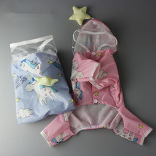 Cute Unicorn Hooded Pet Waterproof Jacket