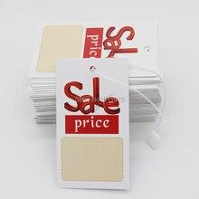 Распродажа, ценник/пустая бумажная бирка/бирка для одежды на заказ/бирка для одежды/Этикетка для подарков 200 шт