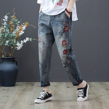 Spring Summer Women Harem Pants Casual High Waist Floral Embroidered Jeans Vintage Ladies Washed Denim Trousers