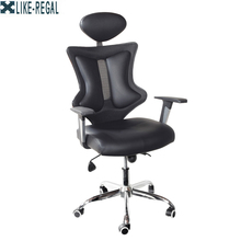 Furniture Office Rotate Artificial leather manager Game chair learning