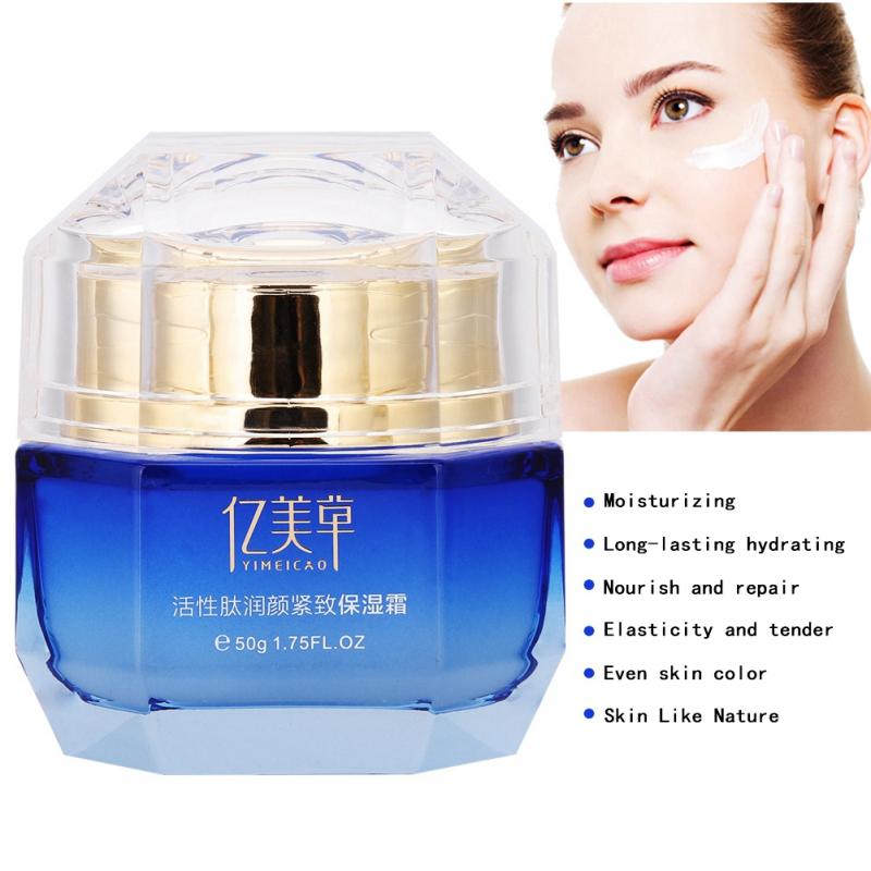Hydration Skin Care: 50g Moisturizers Cream Whitening Anti Aging Wrinkles Face