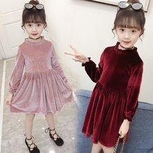 39a1ae1a8 Vestido del bebé 2018 nueva primavera y otoño chicas de dibujos animados  cuello redondo niños manga larga de terciopelo vestidos.