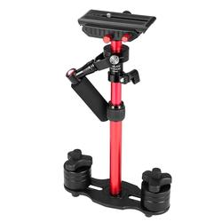 KINGJOY VS040 Aluminum Steadicam Handheld Video Camera Stabilizer For DSLR SLR Camera