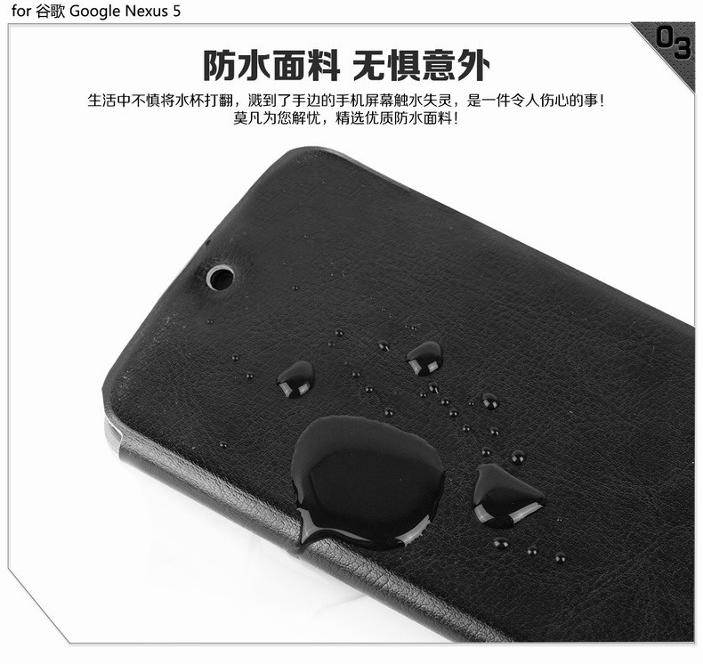 790-PR-2013-Google-Nexus-5_07