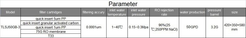 tlsj50gb-3 автоматическая 50 г bra Мос РО 5 напиток нефть воды