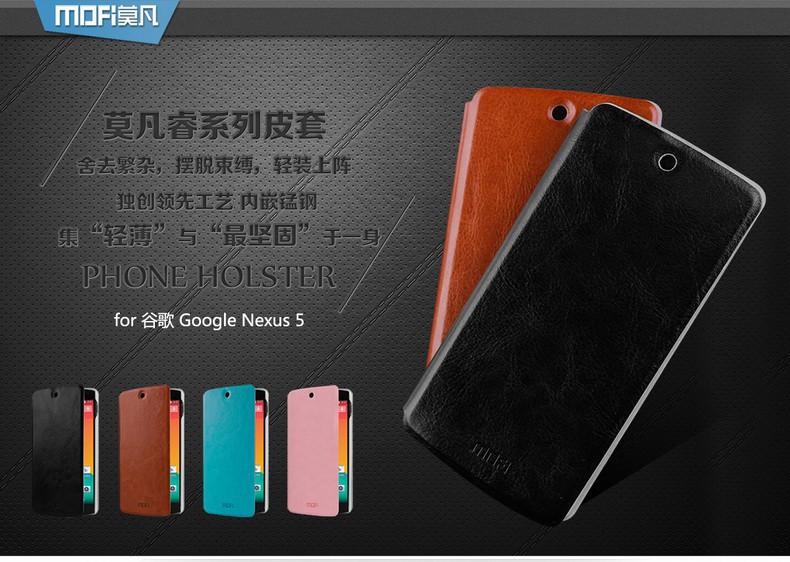 790-PR-2013-Google-Nexus-5_01