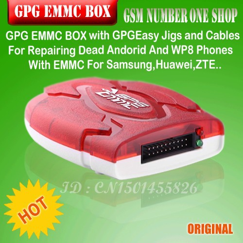 GPG EMMC-b