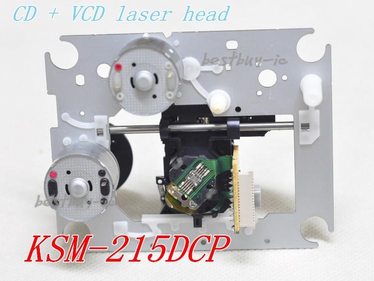 KSM-215DCP (5)(1)