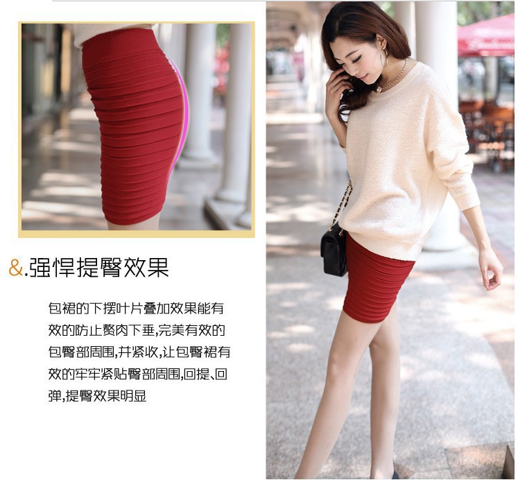 Hot jupe 2014 New Spring Summer Fashion Package hip Skirts Womens ...
