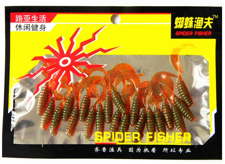 4 см 20 шт. компактный личинка лимана мягкий пластик для рыбалки приманки мягкий приманки для рыбалки снасти