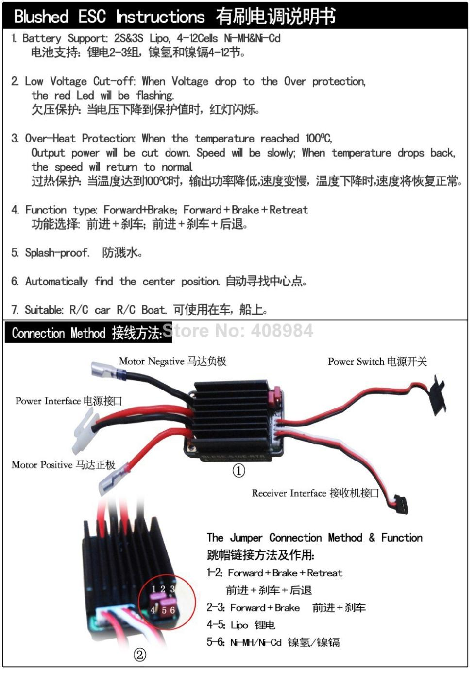 6 12v 320a Esc Rc Ship Boat R C Hobby Brushed Motor Speed Wiring For Dummies Manual Original Box No The Bec Output 56v 2a Item Size 34 X 152 Mm Net Weight 45g Package 56g Color Blac
