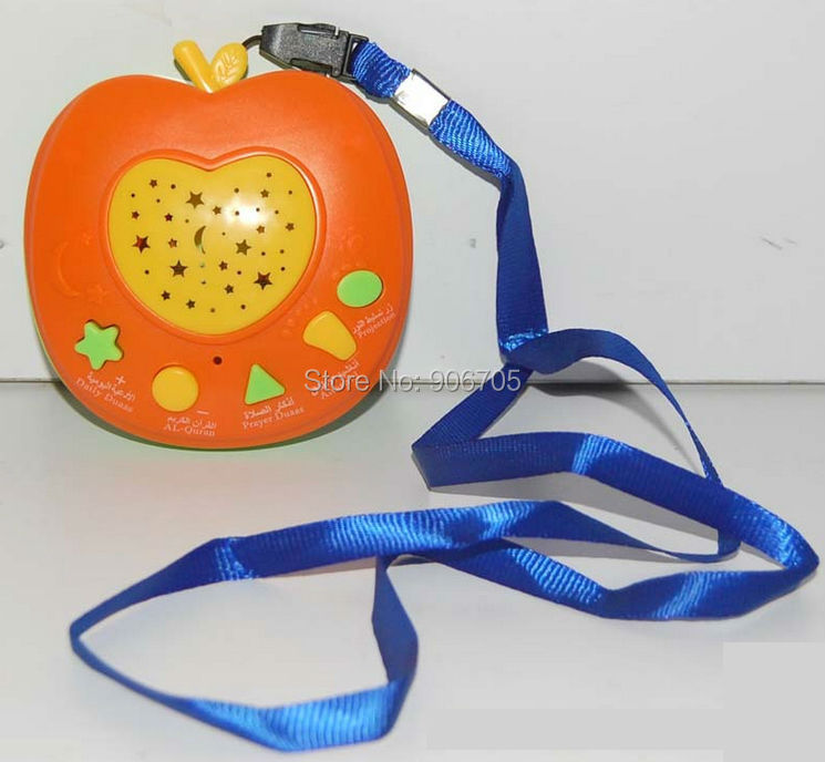 Cadeau musulman des enfants Eid Gift Koran Arabe Mini éducatif Machine Toy