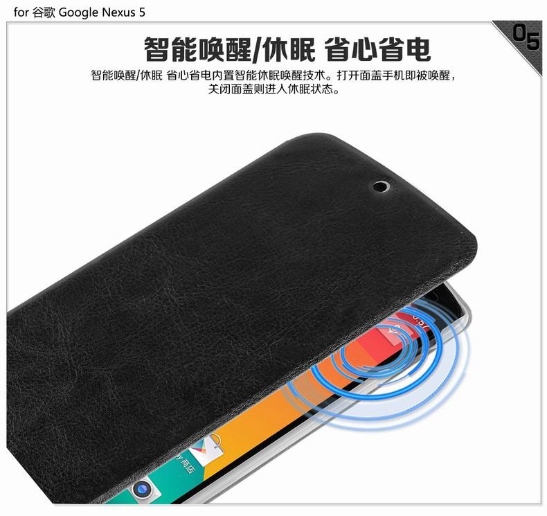 790-PR-2013-Google-Nexus-5_09
