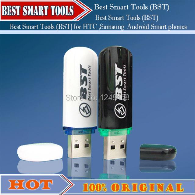 bst tool-B