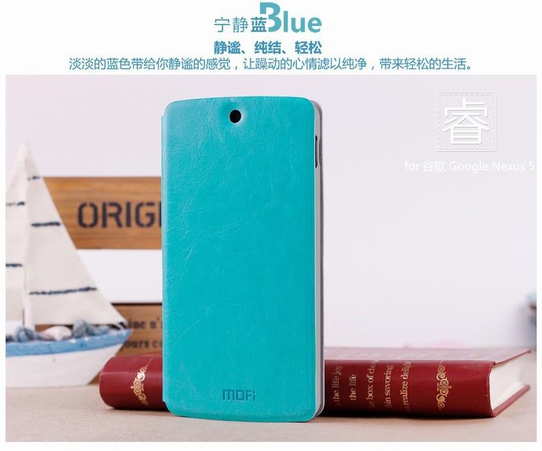 790-PR-2013-Google-Nexus-5_14