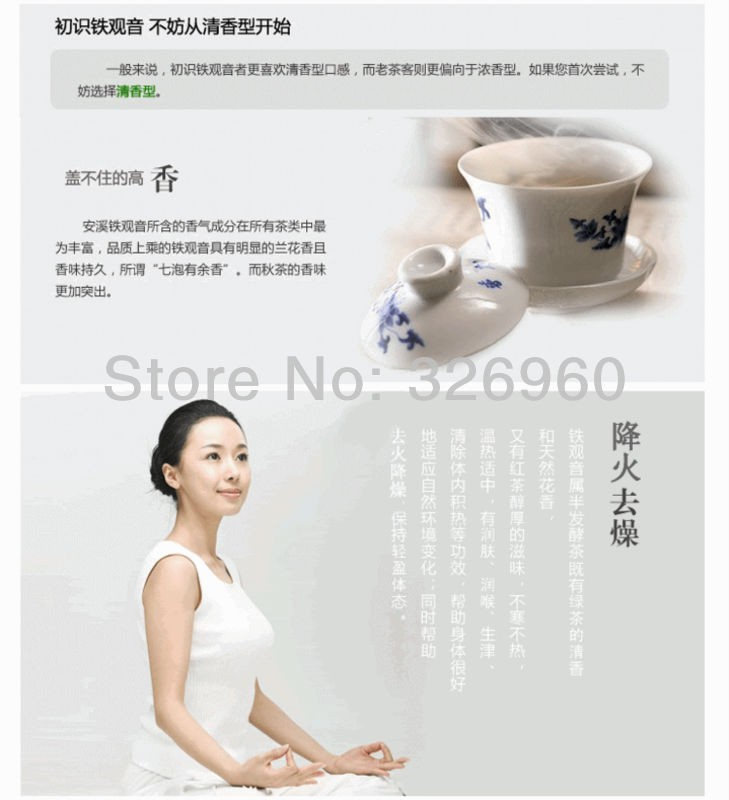 Promotion NEW 30 Bags Super Grade Fragrance Type Health Care Chinese Oolong Tea Bag Anxi TiKuanYin Green Tea Bags