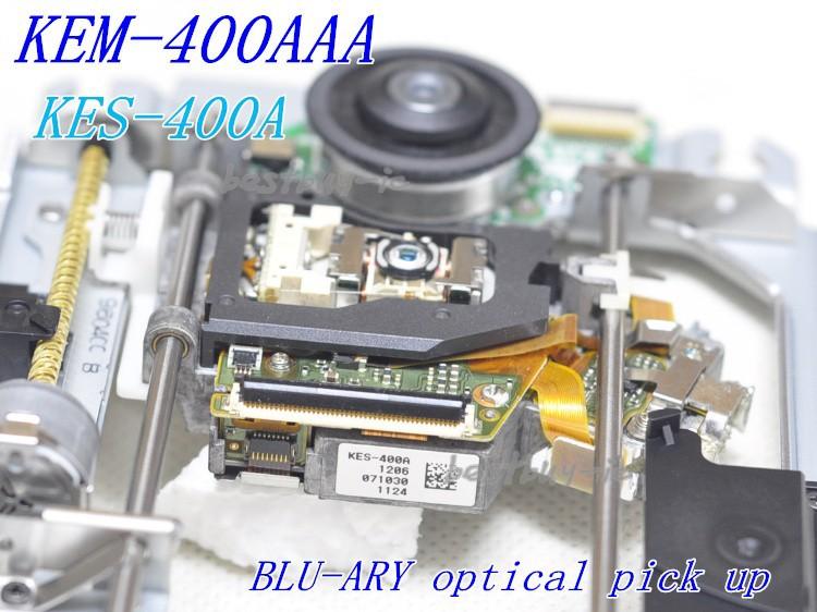 KEM-400AAA (15)
