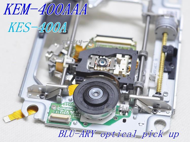 KEM-400AAA (8)