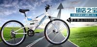 """давайте 26 """" 24 """" с 21 Пермский скоростью с диск тормоза полный ударопоглощение GR велосипед в дорога"""