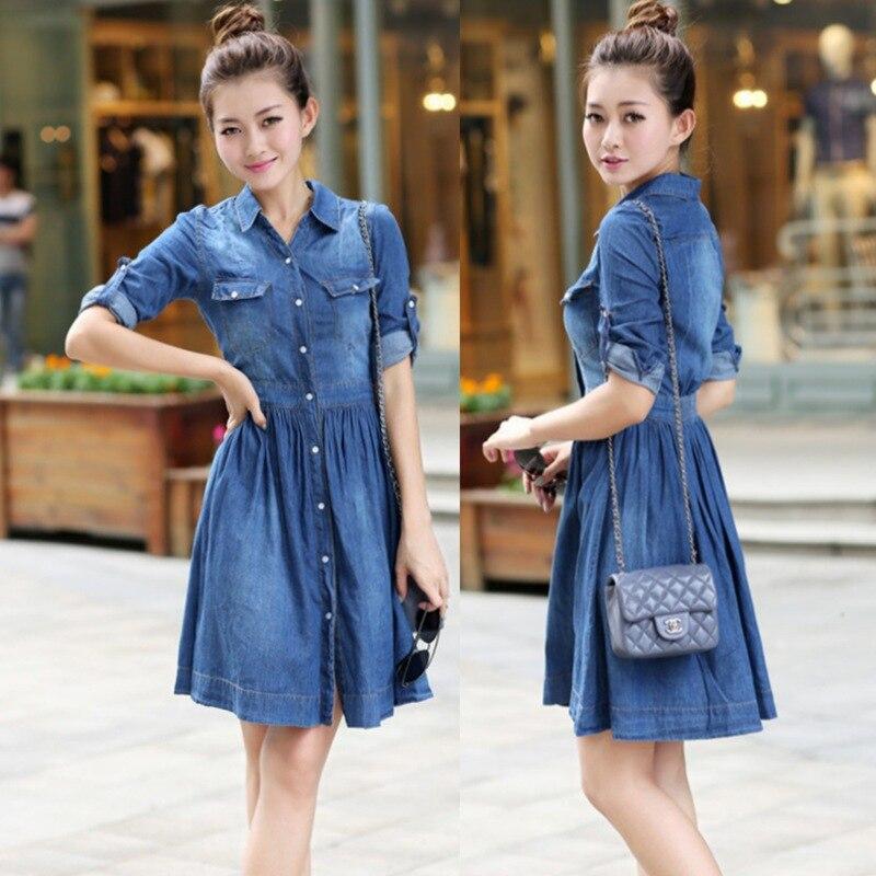 9179523ddc free shipping New 2014 women summer fashion casual slim long sleeve ...