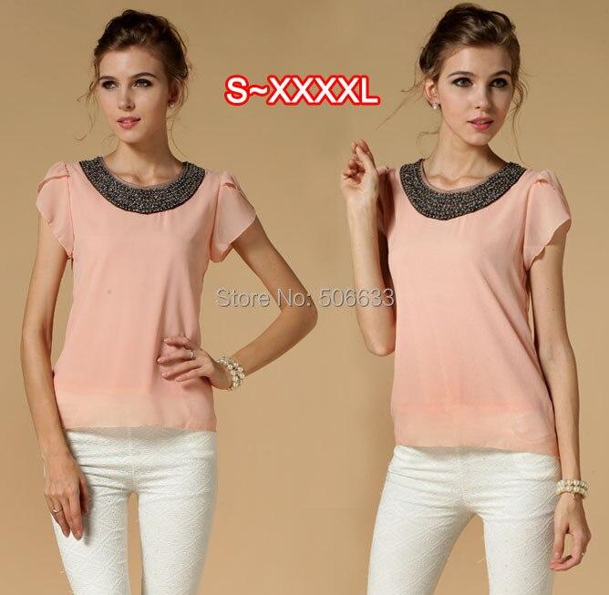 AG6689 Pink (3).jpg