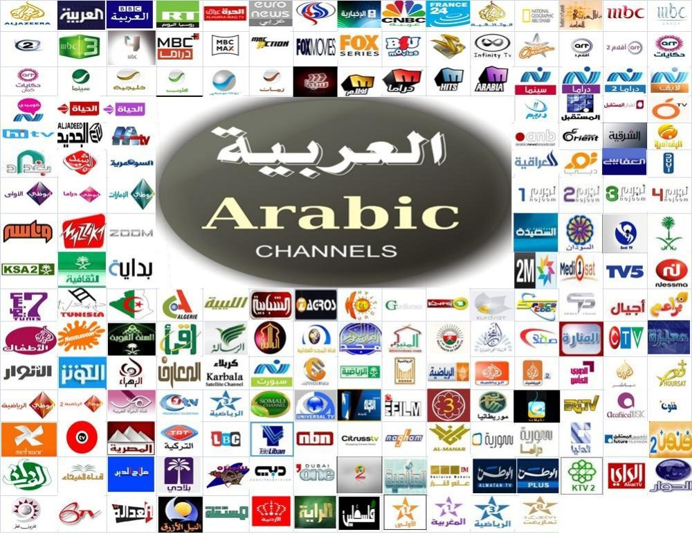 Powertv x6 Arabic iptv box free tv no monthly fee free HD Arabic