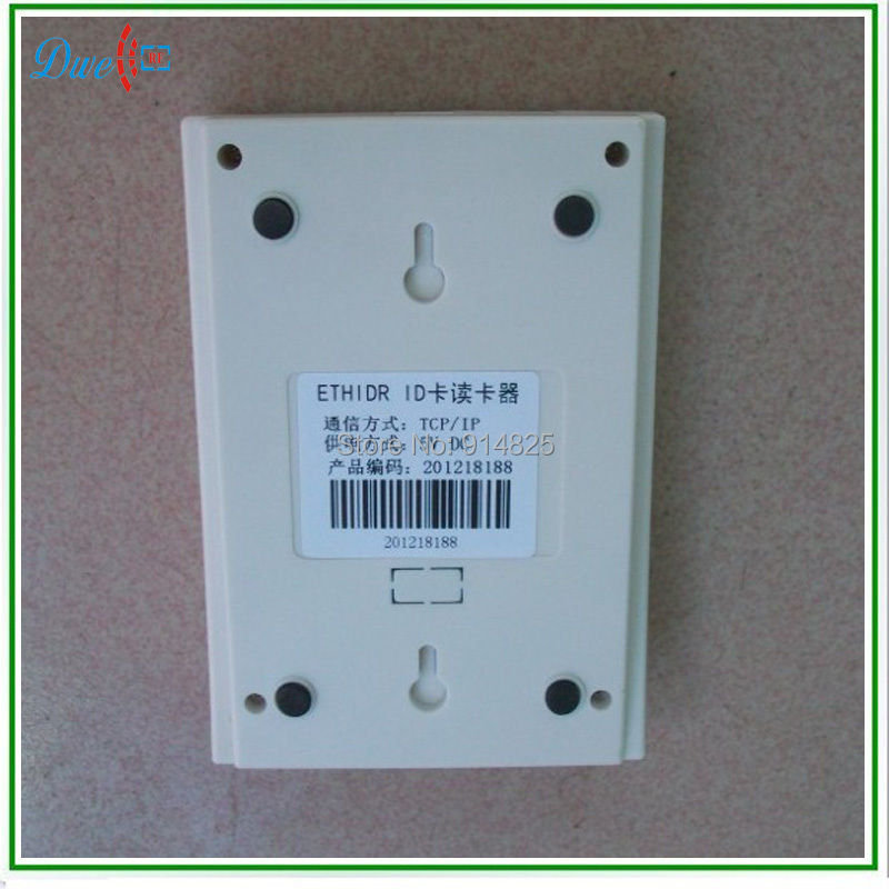 access control card reader .jpg