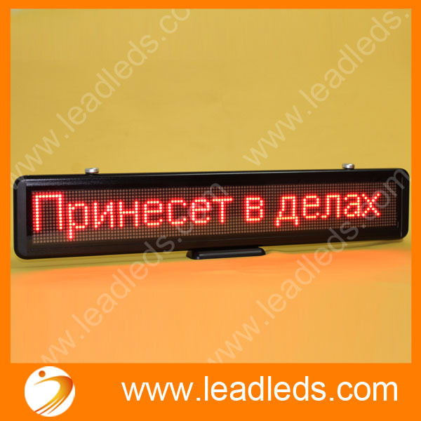 LED Red Light USB Programável LEVOU Exibição