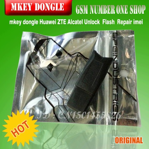 100%original new mkey dongle For Huawei ZTE Alcatel Unlock / Flash /  Repair/imei-in Telecom Parts from Phones & Telecommunications