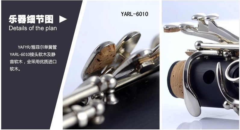 YARL-6010-4