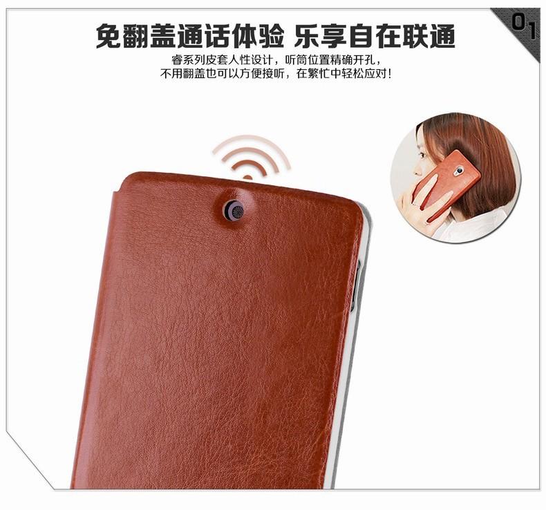 790-PR-2013-Google-Nexus-5_05