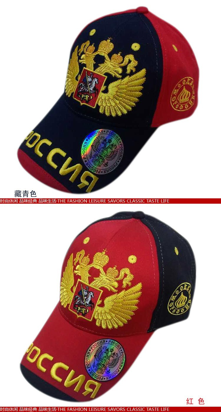 HT1KhQIFIlXXXagOFbXy - New Fashion sochi Russian Cap Russia bosco baseball cap snapback hat sunbonnet sports cap for man woman hip hop