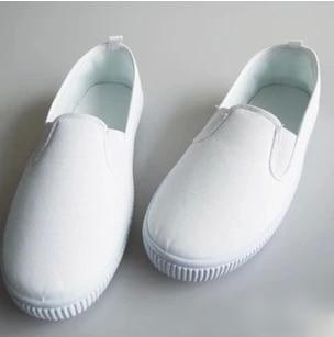 canvas shoes ladies step tread|shoes