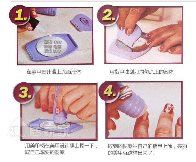 Hot sale Free shipping Fashion SuperFine printing Nail Art Equipment ...