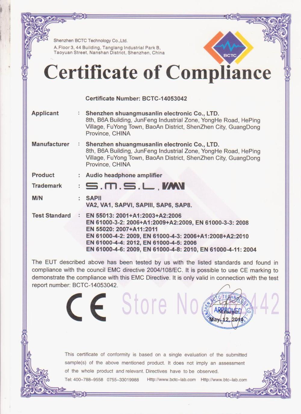 CE-EMC (2)