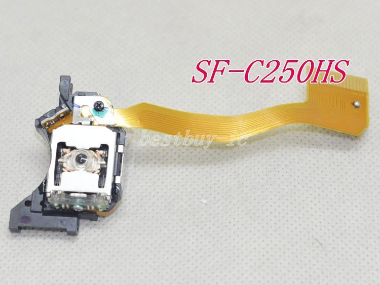 SF-C250HS (3)