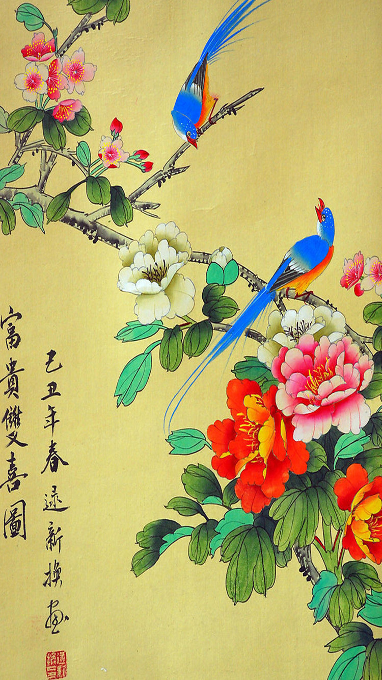 High Quality Wall Art Home Decoration Framed Flower & Birds ...