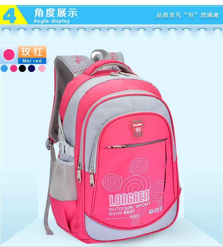 получить в пенал ранцы дети рюкзак дети в школа сумки рюкзаки 1237