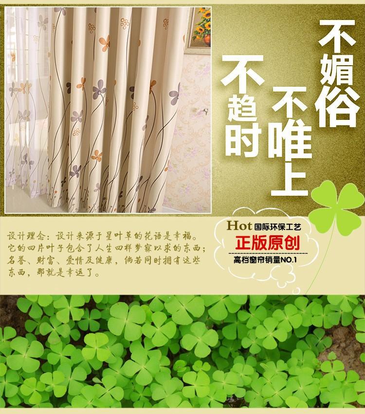 пастырской стиль высокого класса гостиная спальня балкон ден оттенки