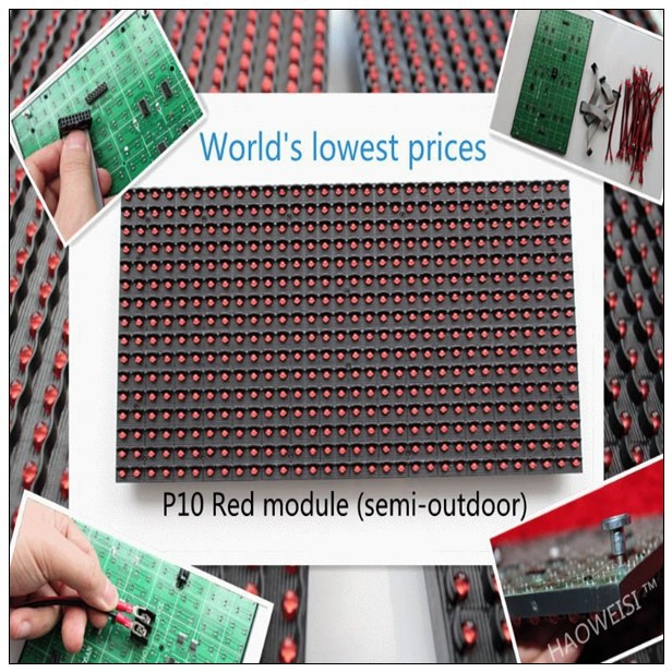 HAOWEISI-P10-Red-LED-Outdoor-P10-RED-Led-Display-module
