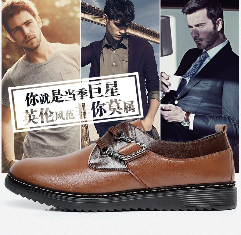 новый Brasil средний дышащий массаж змея свободного покроя мужчины коснитесь мода мягкая обувь из натуральный мужская квартиры бесплатная доставка