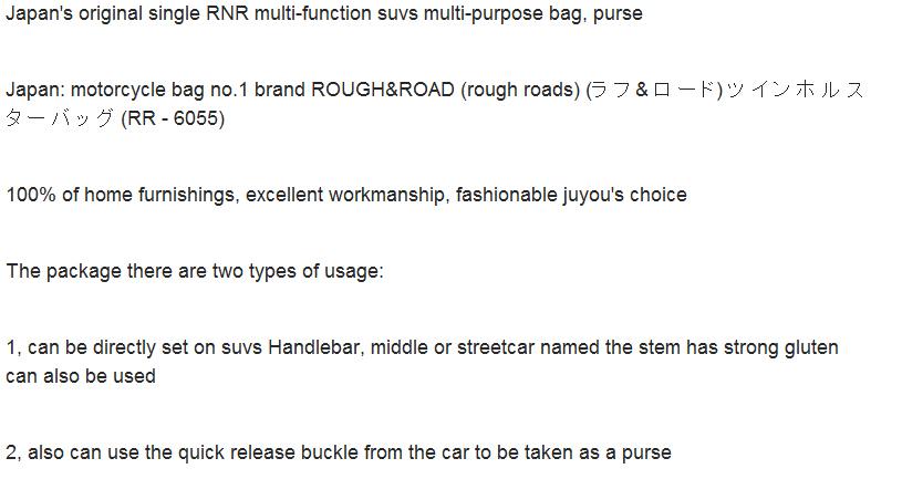 бесплатная доставка жратвы жратвы дорога и дорога rr6055 передней - многоцелевой сумка мульти-Кармен