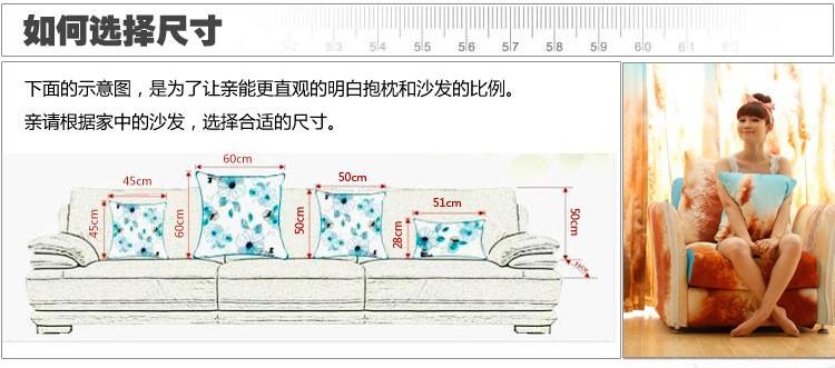 в продаже! бесплатная доставка печать host диван автомобилей хлопок авто подушка