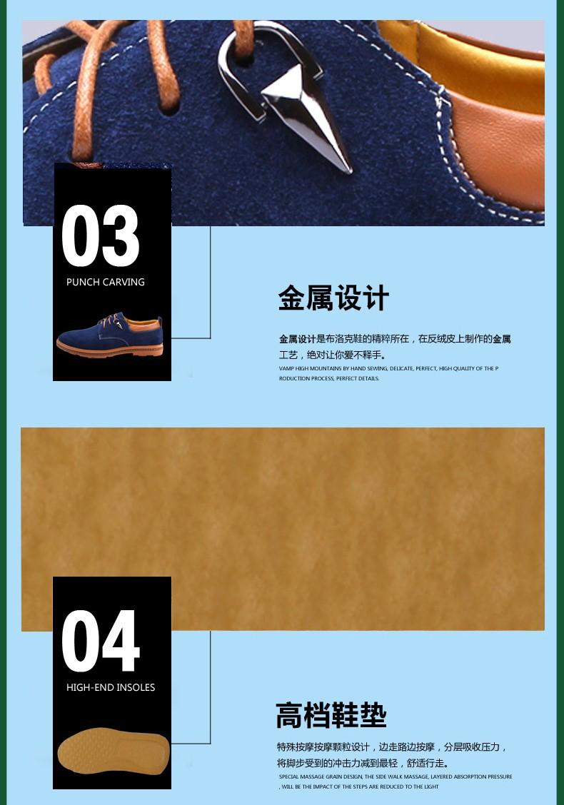 мужская кожаные мокасинах прилив англии весной хан издание мужская обувь мода бренд туфли завод прямых продаж