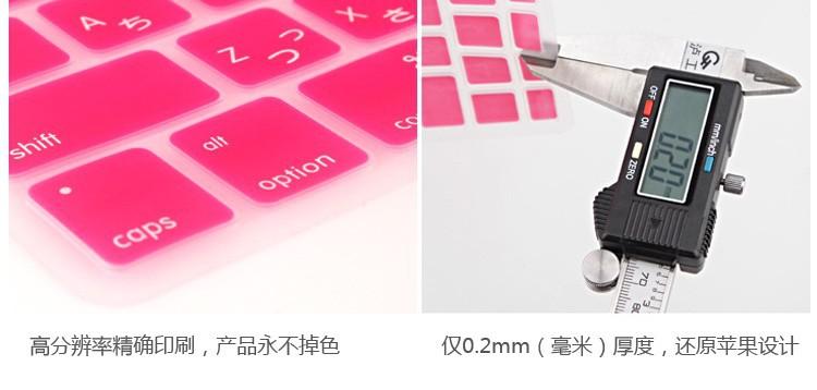 """для японских Apple масвоок Pro 13 """" 15 """" 17 """" 13 """" многоцветный прозрачность мягкого силикона клавиатура кожного покрова"""