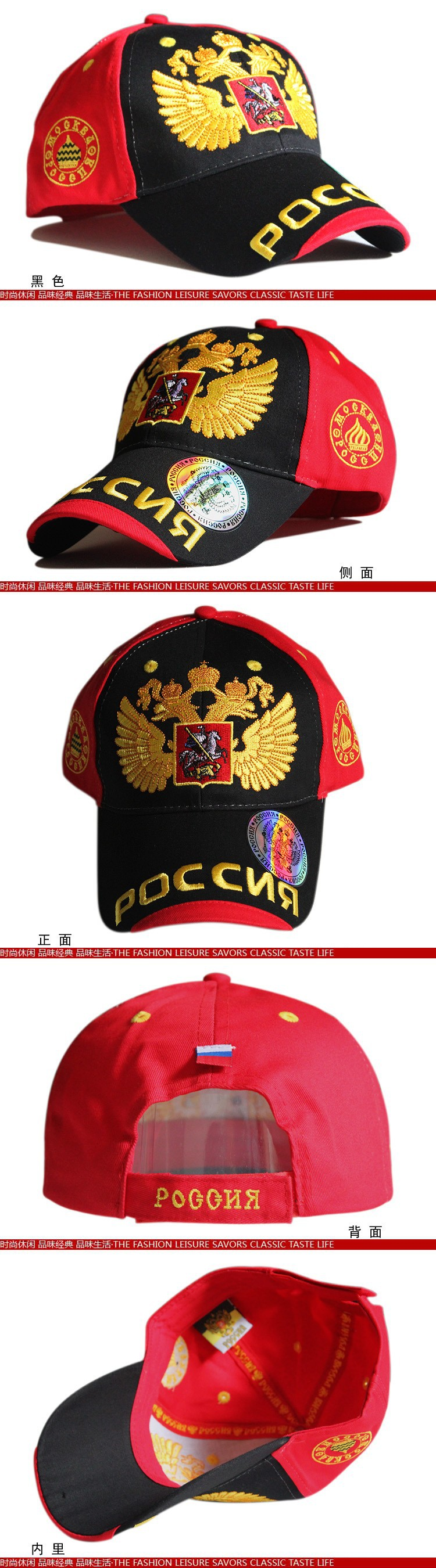 HT1 M3JFN0XXXagOFbXU - New Fashion sochi Russian Cap Russia bosco baseball cap snapback hat sunbonnet sports cap for man woman hip hop