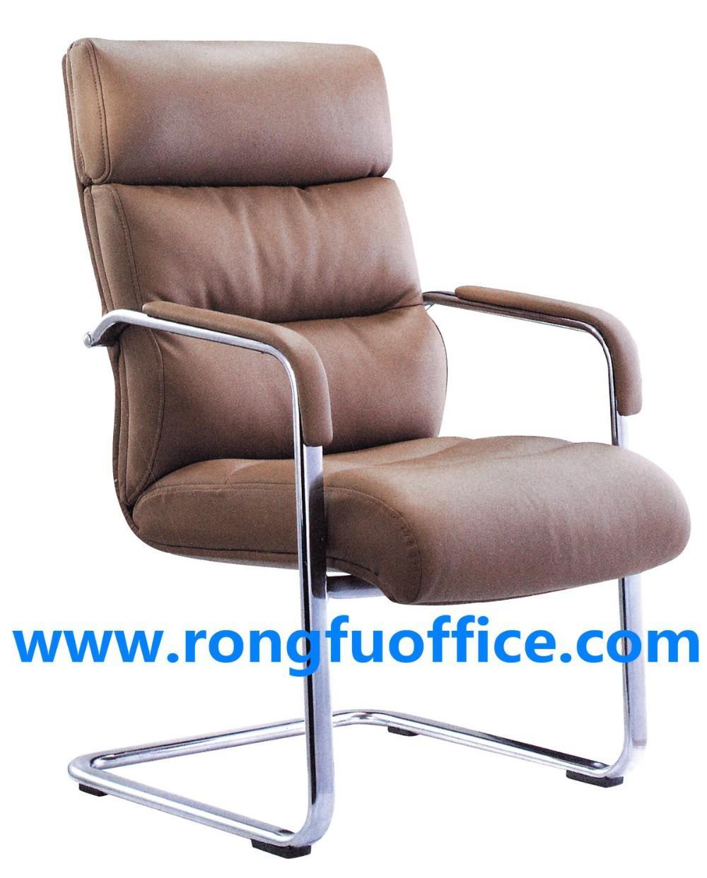 современный офис и кресло с РФ-o8225d