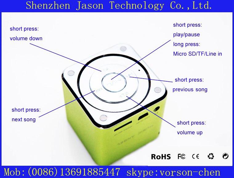 speakers parts. 06-10 speakers parts e